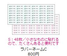 2015-04-12_18h10_53