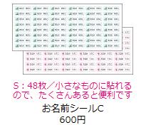 2015-04-12_18h26_52
