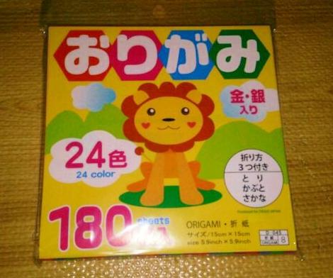 ハート 折り紙:折り紙 色-iroiro7.com