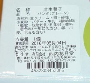 DSC04226